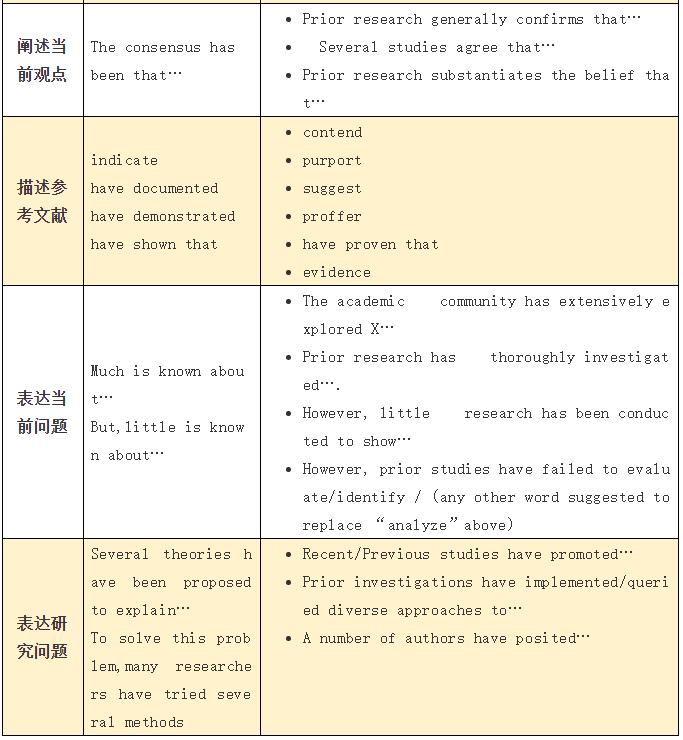WeChat Image_20200201214820.png