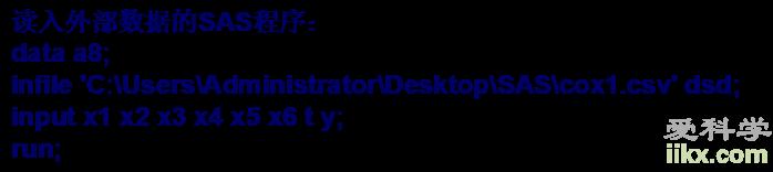 一文搞定SAS软件:②常用统计分析方法案例讲解