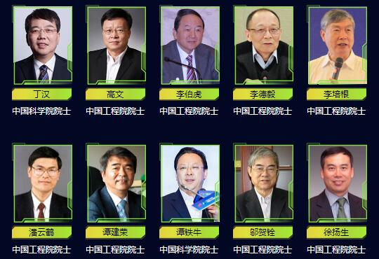 100+高科技产业专家及大咖、5000+行业精英11月云集深圳 2019高科技未来趋势大预测!